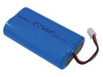 Faithfull Power Plus Replacement Battery 3.7V 4400mAh for FPPSLLEDPOD2