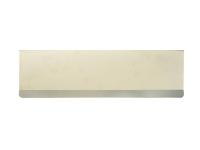Forge Internal Letter Flap - Chrome Finish 280mm
