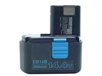 Hitachi EB 14B Battery 14.4 Volt 2.0Ah NiCd 14.4V